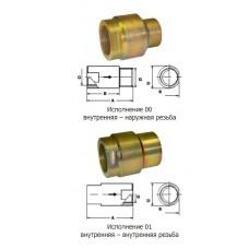 Клапан термозапорный КТЗ 001 соединение внутр.-наружн. (внутр.-внутр.)